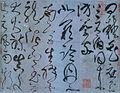 Zhang Xu - Grass style calligraphy (1).jpg