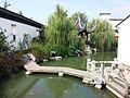 Zhangjiagang, Suzhou, Jiangsu, China - panoramio (110).jpg