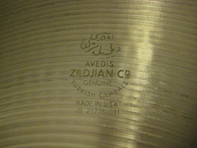 File:Zildjian cymbal stamp.JPG
