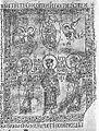 Zoe, Konstantin and Theodora.jpg