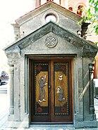 Zoravar Doors Chamber