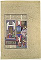 """""""Sam Seals His Pact with Sindukht"""", Folio 85v from the Shahnama (Book of Kings) of Shah Tahmasp MET DP107128.jpg"""
