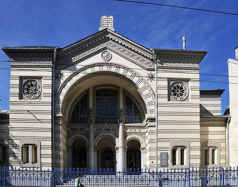 File:'Choral Synagogue' Pylimo g. Vilnius - Flickr - FaceMePLS.jpg