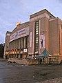 (Вечером) Червонозаводський театр-1931 р.-Харків-пр. Московський, 94 - общий 5.jpg