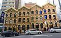 (1)Archway Terrace Market St Sydney.jpg