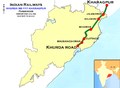 (Khurda Road - Kharaghpur) Passenger train route map.png