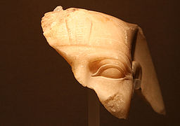 Egyiptomi Múzeum Lipcse 049.jpg