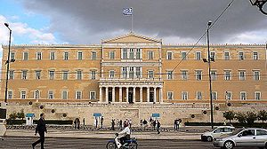 The Second Greek Parliament in Sintagma Square...