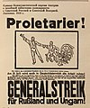 Австрия Листовка против интервенции 1919.JPG
