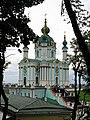 Андріївська церква Київ.jpg