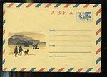Ан-2, почтовый конверт 1970.jpg