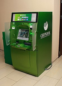 ATM of Sberbank
