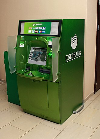 Automated teller machine - Sberbank ATM in Tolyatti, Russia