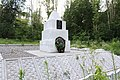 Братська могила жертв фашизму, 1,5 км на південний захід від с. Манівці.jpg