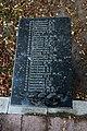 Братська могила 155 воїнів IMG 3565.jpg