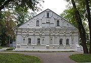 Будинок полкової канцелярiї 2012 03