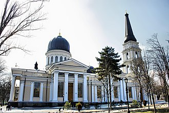 Transfiguration Cathedral in Odessa - Image: Будівля Спасо Преображенського собору в Одесі