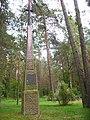 Ваенны мэмарыял у Панарскім лесе. WW2 memorial in Paneriai - panoramio (3).jpg