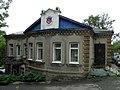 Владивосток Партизанский проспект дом 13-А - вид сбоку.jpg