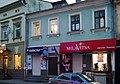 Вул. Галицька, 35 P1300926.jpg