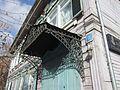Дом, в котором находился штаб иркутского комитета РСДРП. Улица Карла Либкнехта, 5, Иркутск.jpg