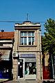 Зграда у Ул. Љубе Нешића 32.jpg