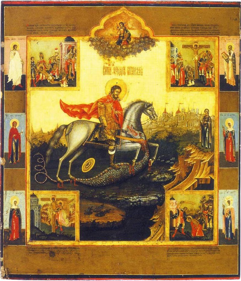 День Феодора Стратилата