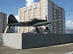 Ил-2 (Новороссийск) 2.jpg