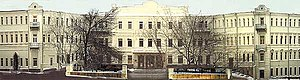 Moscow Institute of Oriental Studies - Инстиут Востоковедения при РАН