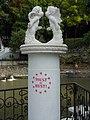 Кам'янець-Подільський, паркової алеї.jpg
