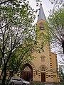 Кафедральный собор Святых Петра и Павла - panoramio.jpg