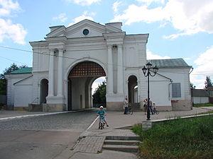 Hlukhiv - Image: Київська брама, Глухів