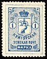 Кунгурский уезд № 7 (1895 г.).jpg