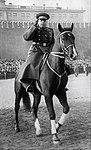 Маршал Советского Союза А.М. Василевский на параде 7 ноября 1949 года.jpg