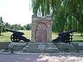 Мемориал с пушками. Азов. 2007 - panoramio.jpg
