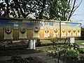 Меморіальна дошка в селі Іванівка,присвячена славетним українцям - 1189.jpg