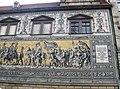 """Мозаичное панно из мейсинского фарфора """"Шествие князей"""". - panoramio.jpg"""