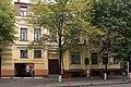 Московская 5 Киев 2013 01.JPG
