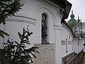 Місто Володимира — Дитинець Стародавнього Києва десятинна церква 03.jpg