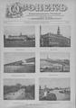 Огонек 1901-32.pdf