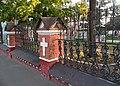 Ограда церкви Рождества Богородицы во Владыкине 3.jpg