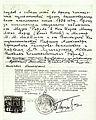 ПОДПИСЬ АКАДЕМИКА РЕРИХА. 1927 г.jpg
