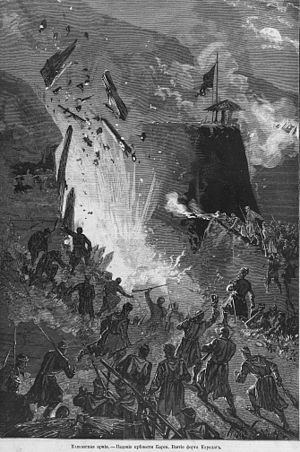 Battle of Kars - Capture of Kars by Nikolay Karazin, 1877