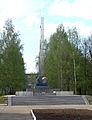 Памятник, вечный огонь Волжск.jpg