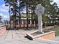 Памятник «50 лет НИИАРу» - panoramio.jpg
