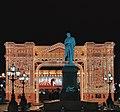 Памятник А. С. Пушкину на Страстном бульваре.jpg