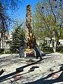 Памятник героям гражданской войны - panoramio.jpg