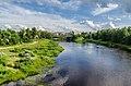 Первый арочный мост в России.jpg