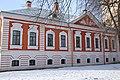 Петропавловская крепость, Дом комендантский. 3.JPG