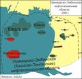 Приморско-Эмбинская НГО.png